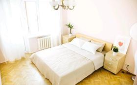 2-комнатная квартира, 70 м², 4/9 этаж посуточно, 17-й мкр 46 за 15 000 〒 в Актау, 17-й мкр