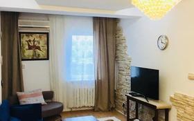 2-комнатная квартира, 55 м², 10/10 этаж, Тимирязева 5 — Сейфуллин за 32 млн 〒 в Алматы, Медеуский р-н
