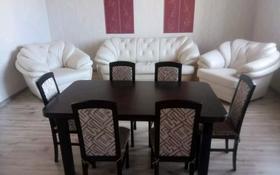 5-комнатный дом, 300 м², 11 сот., Сельмаш 7 за 65 млн 〒 в Актобе