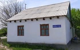 7-комнатный дом, 100 м², 12 сот., Кумшагал 1/1 за 4.7 млн 〒 в Таразе