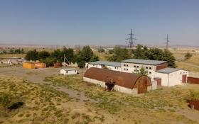 Промбаза 1.44 га, Желтоксан за 69 млн 〒 в Кордае