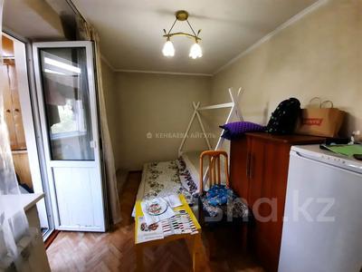 2-комнатная квартира, 39 м², 3/4 этаж, Сатпаева 29а — Байзакова за 15.5 млн 〒 в Алматы, Бостандыкский р-н — фото 6