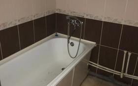 3-комнатная квартира, 65 м², 1/2 этаж, Правды 24 за 10 млн 〒 в Усть-Каменогорске