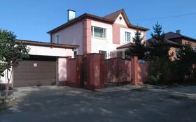 7-комнатный дом, 345 м², 10 сот., Ботаническая 4 — Ермекова за ~ 82.7 млн 〒 в Караганде, Казыбек би р-н