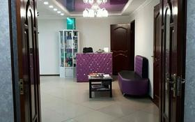 Салон красоты за 40 млн 〒 в Караганде, Казыбек би р-н