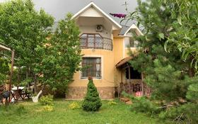 5-комнатный дом, 250 м², 12 сот., Наурыз мкр б/н за 75 млн 〒 в Шымкенте