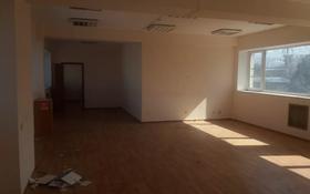 Офис площадью 108 м², проспект Гагарина — Ходжанова за 2 500 〒 в Алматы, Бостандыкский р-н
