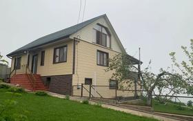 5-комнатный дом, 175 м², 6 сот., С.о Горки 30 за 38 млн 〒 в Байбулаке