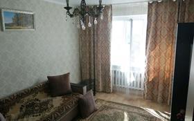 4-комнатная квартира, 77 м², 1/5 этаж, Мушелтой 7 за 19.5 млн 〒 в Талдыкоргане