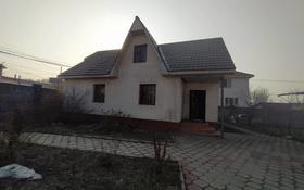 6-комнатный дом, 120 м², 11 сот., Канай 111 за 25 млн 〒 в Туздыбастау (Калинино)