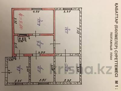 3-комнатный дом, 73.9 м², 12 сот., СТ «дружба» участок 140 140 за 9 млн 〒 в Алматы — фото 10