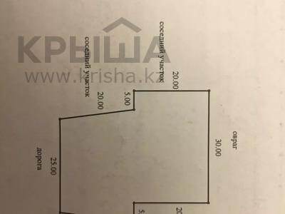 3-комнатный дом, 73.9 м², 12 сот., СТ «дружба» участок 140 140 за 9 млн 〒 в Алматы — фото 11