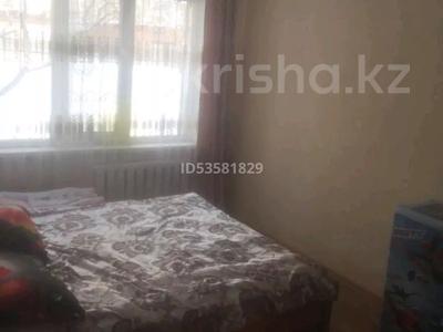 3-комнатная квартира, 50 м², 1/5 этаж, проспект Нурсултана Назарбаева 67 за 8.5 млн 〒 в Усть-Каменогорске — фото 4