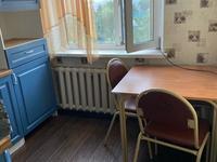 1-комнатная квартира, 40 м², 1/5 этаж посуточно, Мангилик 15 — Найман за 7 000 〒 в Семее