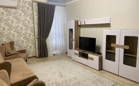 2-комнатная квартира, 70 м², 5/16 этаж помесячно, Кунаева 91 за 200 000 〒 в Шымкенте, Аль-Фарабийский р-н