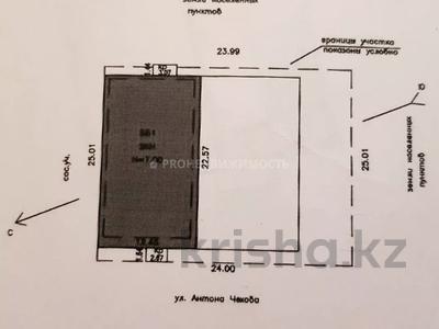Здание, площадью 726 м², Антона Чехова 42 за 185 млн 〒 в Усть-Каменогорске — фото 16