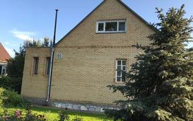 4-комнатный дом, 172.8 м², 14.5 сот., Ломова 189 — Ворушина за 32 млн 〒 в Павлодаре