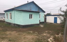 3-комнатный дом, 48 м², 6 сот., Кожамиярова 48 за ~ 8.3 млн 〒 в Талдыкоргане