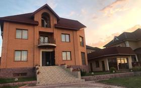 6-комнатный дом, 400 м², 10 сот., мкр Карагайлы 47 за 94 млн 〒 в Алматы, Наурызбайский р-н