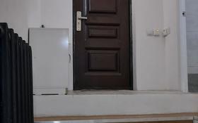 2-комнатная квартира, 50 м² помесячно, Гончарова — Рыскулова за 100 000 〒 в Алматы, Жетысуский р-н