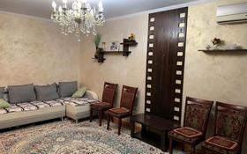 3-комнатная квартира, 104 м², 6/9 этаж, Мкр. Аксай 32 за 37 млн 〒 в Алматы
