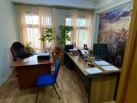 Офис площадью 32 м², Шевченко 162 за 15 млн 〒 в Алматы, Алмалинский р-н
