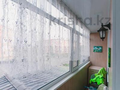 3-комнатная квартира, 53.2 м², 2/5 этаж, Лесная поляна 16 за 12 млн 〒 в Косшы — фото 11