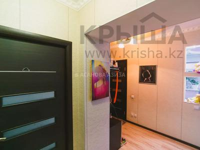 3-комнатная квартира, 53.2 м², 2/5 этаж, Лесная поляна 16 за 12 млн 〒 в Косшы — фото 15