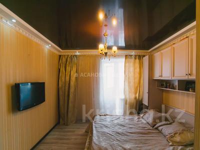 3-комнатная квартира, 53.2 м², 2/5 этаж, Лесная поляна 16 за 12 млн 〒 в Косшы — фото 8