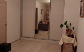 1-комнатная квартира, 40 м², 9/14 этаж, Бектурава 4 за 15.5 млн 〒 в Нур-Султане (Астана), Есильский р-н