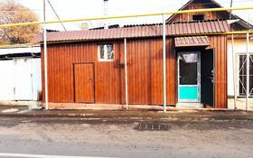 Магазин площадью 48 м², Аносова 2 — проспект Райымбека за 150 000 〒 в Алматы, Алмалинский р-н