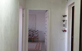 2-комнатная квартира, 56 м², 7/14 этаж, Женис 26а — А. Жангельдина за 20.4 млн 〒 в Нур-Султане (Астана), Сарыарка р-н