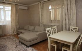 3-комнатная квартира, 140 м², 8/9 этаж, Уранхаева 30 за ~ 65 млн 〒 в Семее