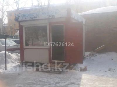 Киоск площадью 11 м², проспект Нурсултана Назарбаева 14 А за 455 555 〒 в Усть-Каменогорске