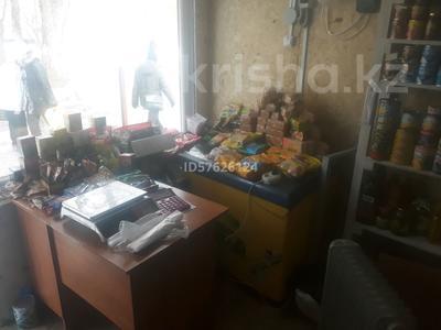 Киоск площадью 11 м², проспект Нурсултана Назарбаева 14 А за 455 555 〒 в Усть-Каменогорске — фото 3
