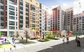 3-комнатная квартира, 107.35 м², 5/9 этаж, Айнакол 64 за ~ 27.4 млн 〒 в Нур-Султане (Астане), Алматы р-н