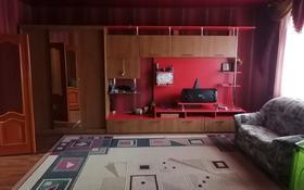 5-комнатная квартира, 205 м², 2/2 этаж, Тауелсиздик 188 — Майлина за 17.5 млн 〒 в Костанае