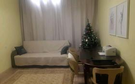 2-комнатная квартира, 49 м², 2/9 этаж, 3-й микрорайон 12 за 11 млн 〒 в Капчагае