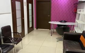 Офис площадью 80 м², Михаила Исиналиева 1 за 20 млн 〒 в Павлодаре