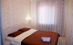 2-комнатная квартира, 80 м², 3/5 этаж посуточно, Си Синхая 18 — Байкадамова за 10 000 〒 в Алматы, Алмалинский р-н
