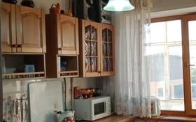 3-комнатная квартира, 64 м², 4/9 этаж, мкр Строитель, Мкр Строитель 19/1 за 15.3 млн 〒 в Уральске, мкр Строитель