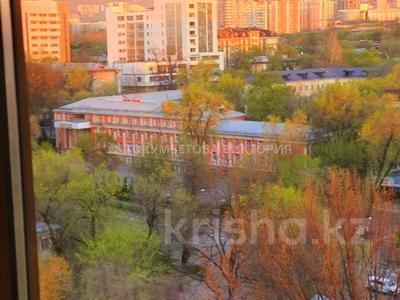 3-комнатная квартира, 110 м², 10/10 этаж, Досмухамедова — Жамбыла за 59.5 млн 〒 в Алматы, Алмалинский р-н — фото 13