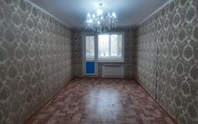 2-комнатная квартира, 44.4 м², 2/3 этаж, Абу Бакира Кердери 121 за 11.6 млн 〒 в Уральске