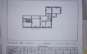 4-комнатная квартира, 80 м², 10/10 этаж, Степной-4 3 за 23 млн 〒 в Караганде, Казыбек би р-н
