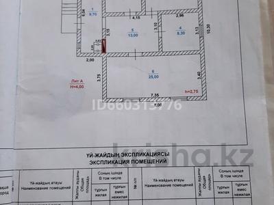 3-комнатный дом, 80 м², 8 сот., Арай 15 — Марау ана за 16 млн 〒 в Таразе — фото 10