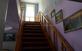 6-комнатный дом, 250 м², 10 сот., Мичурино 1 за 42 млн 〒 в Петропавловске