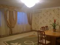 4-комнатный дом, 105 м², 7.5 сот.
