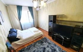 1-комнатная квартира, 45 м², 6/12 этаж посуточно, Сатпаева 90/20 — Тлендиева за 9 000 〒 в Алматы