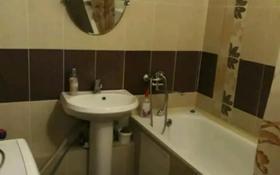 3-комнатная квартира, 94 м², 5/5 этаж посуточно, Мкр Каратал 12 за 12 000 〒 в Талдыкоргане