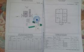 8-комнатный дом, 141.4 м², 8 сот., Каратауский район 7/1 за 35 млн 〒 в Шымкенте, Каратауский р-н